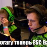 Temporary теперь ESC Gaming