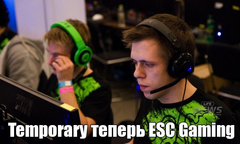 Temporary - ESC Gaming