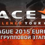 FACEIT лига 16.04.2015 — Трансляция — Сетка — Итоги