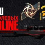 AWP | Красная линия — новый розыгрыш