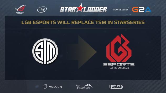 LGB заменят TSM на StarLadder 13