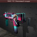 mac-10 неоновый гонщик