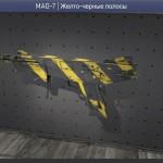 mag 7 желто-черные полосы