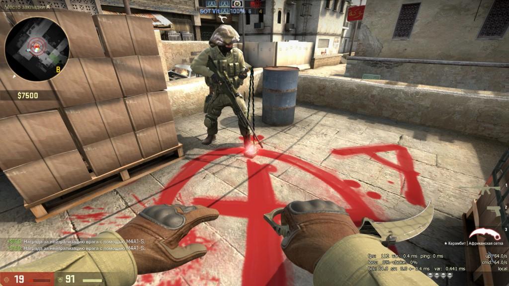 дефуз бомбы