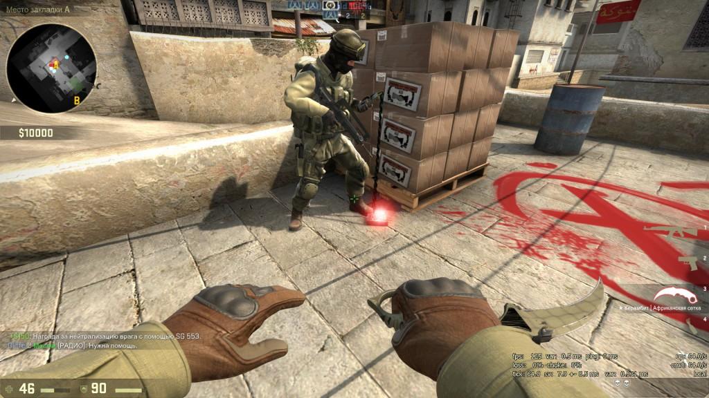 новый вид при дефузе бомбы cs:go