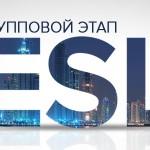 Состав групп ESL Дубай
