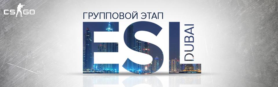 ESL ESEA Dubai
