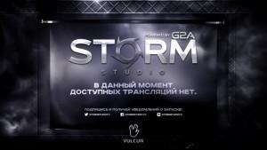 stormstudio cs:go ru