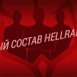 Официально: HR подписывают oskar и STYKO