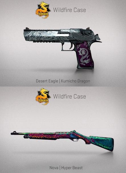 Desert Eagle Kumicho Dragon и Nova Hyper Beast