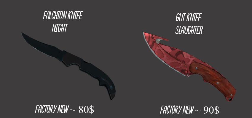 Ножи в КС ГО
