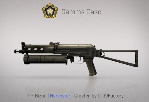 PP-Bizon Harvester