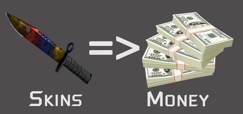 Как заработать на КС ГО