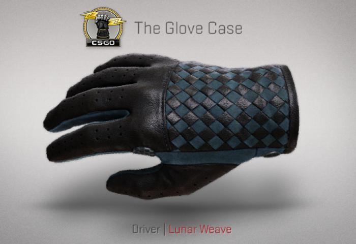 drivers-lunar-weave