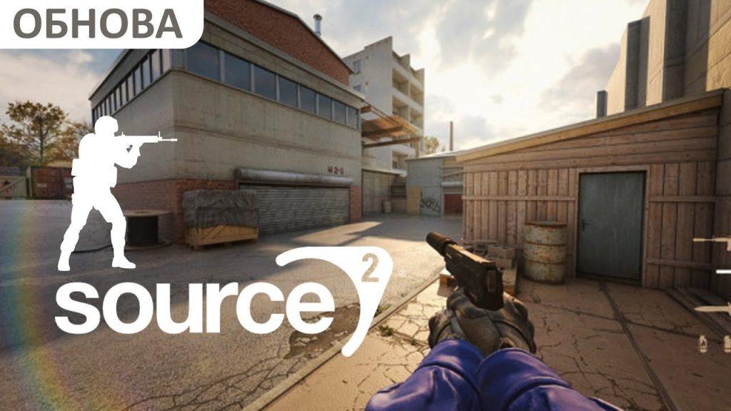 CS:GO Source 2